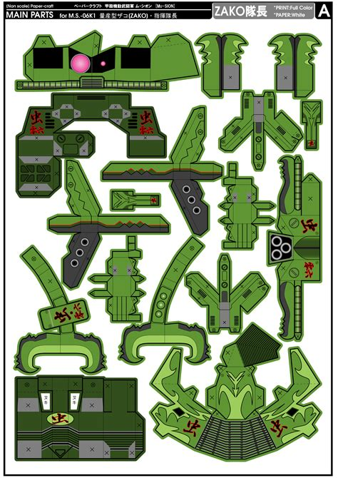 Papercraft Downloads - free papercraft and paper model ms 06k1 zako papercraft
