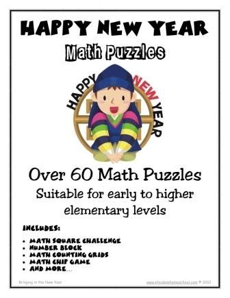 new year math lesson plans 17 best images about new year s day on