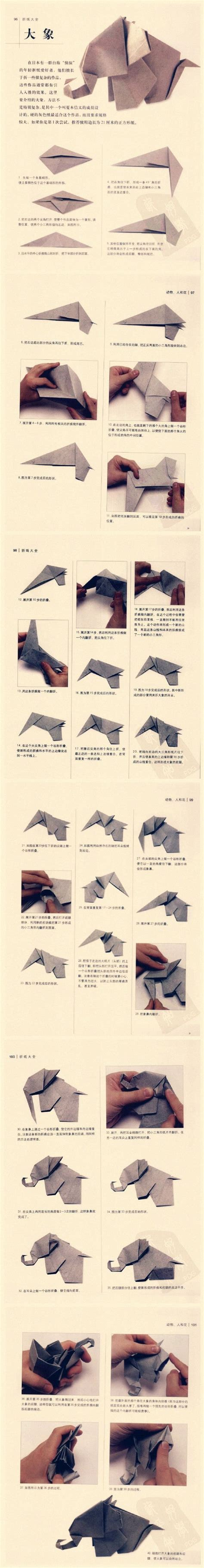 How To Make A Paper Elephant - origami elephant directions origami
