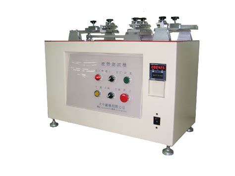 What Is Meant By The Iron Curtain Tc 7200 Fatigue Testing Machine 大千針車