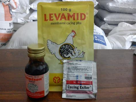 Obat Cacing Gelang toko pertanian peternakan dan perikanan obat cacing