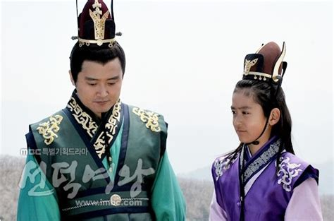 drama queen film cast queen seon deok cast korean drama 2009 선덕여왕