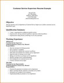 sle customer service plan template resume objective statements for a customer service
