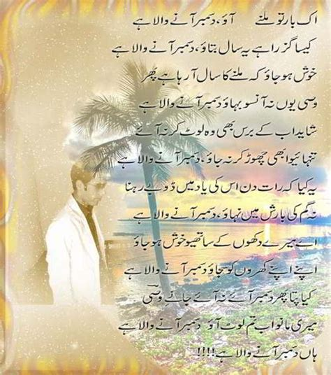 Syari Ak ak bar tafreeh mela urdu forum urdu shayari urdu novel urdu islam