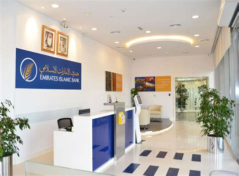 emirates islamic bank online صورة من داخل مصرف الإمارات الإسلامي مدينة دبي المرسال