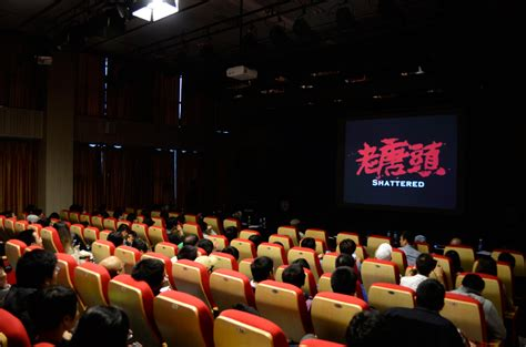 china film festival 8th china independent film festival chinese film