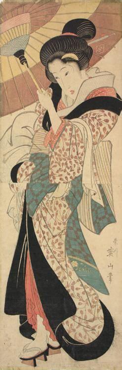 geisha bath house 172 best images about ukiyo e kakemono on pinterest kimonos pekingese dogs and beauty