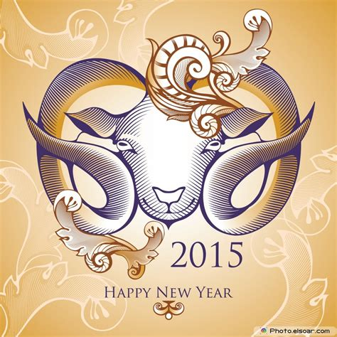 new year goat wishes image gallery happy new year 2015 goat