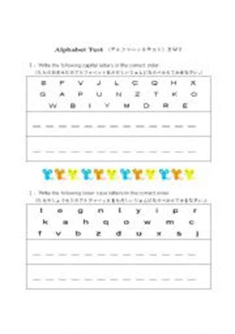 printable alphabet quiz english worksheets alphabet test for children
