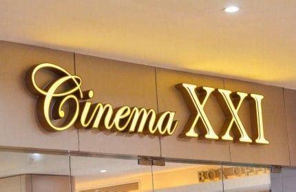 jadwal film bioskop hari ini di nagoya hill jadwal film dan harga tiket bioskop city plaza jatinegara