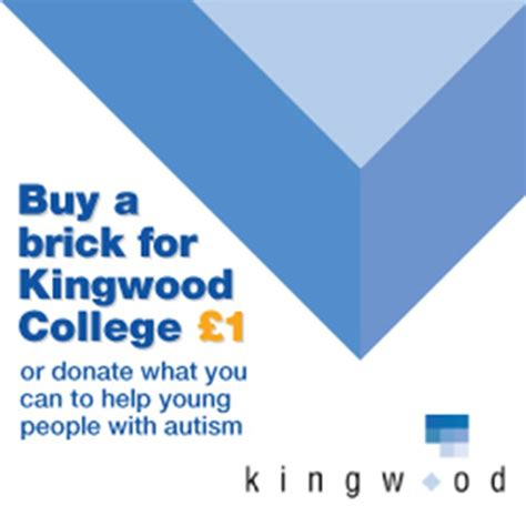 buy a brick is fundraising for kingwood