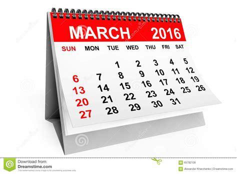 calendario clipart march 2016 calendar clipart bbcpersian7 collections