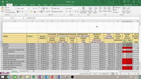 calculo anticipo impuesto a la renta 2016 tabla de nomina y calculo del impuesto sobre la renta isr dgii