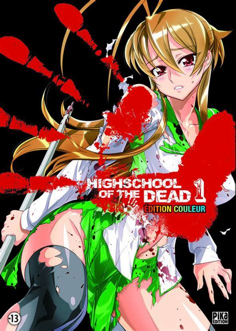 Highschool Of The Dead Vol 4 vol 1 high school of the dead couleur news