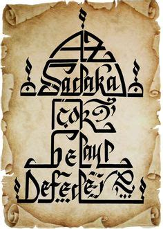 otomano religion mejores 555 im 225 genes de islam imperio otomano y cultura