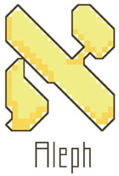 large printable hebrew letters free alphabet letter crochet pattern capital b