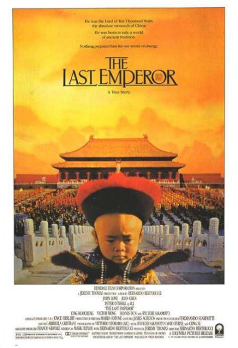 film chinese emperor the last emperor www escapistnow com
