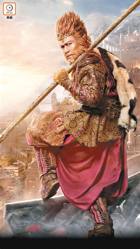 new year 2016 monkey king hksar no top 10 box office 2016 07 05 quot chow
