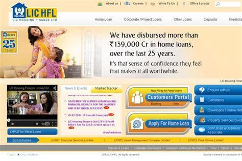 lic housing loan scheme housing finance companies gain lic hf up 4 4 livemint