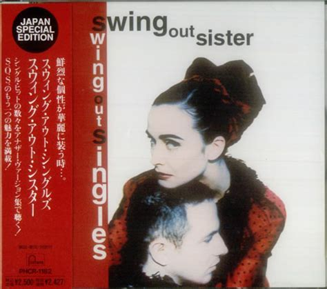 swing out sisters 2 swing out sister swing out singles japan cd album cdlp