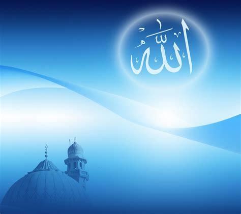 arti nama  islam muhammad abu bazir