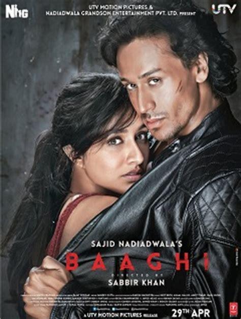 film india baaghi baaghi 2016 film wikipedia