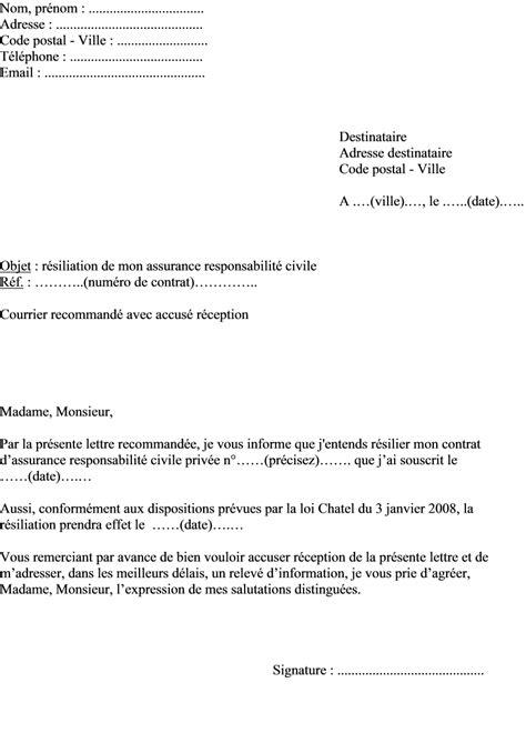 mod 232 le lettre r 233 siliation bail professionnel