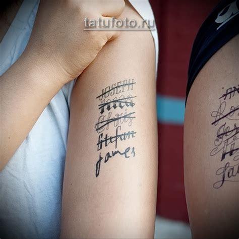 татуировка на руку зачеркнутые надписи tatufoto com