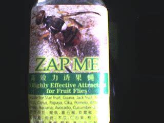 Racun Lalat 250ml bestway agro plantation fertigasi cili fertigasi