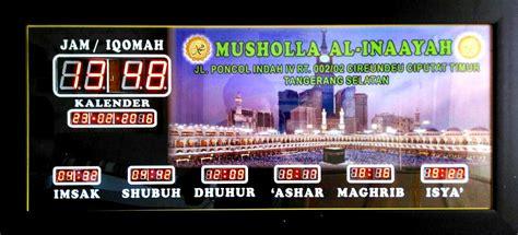 Jam Digital Masjid Musholla menerima pesanan jadwal iqomah imsakiyah digital untuk masjid