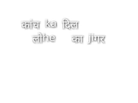 tattoo fonts hindi english mix mix cb text png