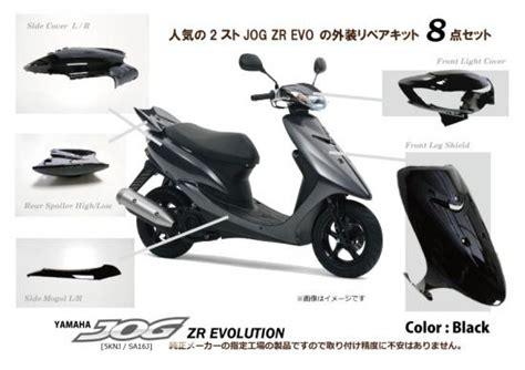 Behel Jok Yamaha Zr Original twintrade rakuten global market yamaha 2 text jog zr evolution for exterior 8 set black