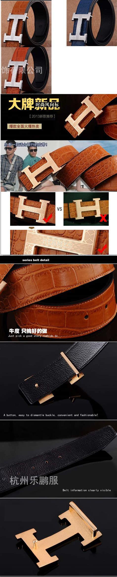 Sabuk Branded Hermes White Edition Import jual ikat pinggang pria hermes