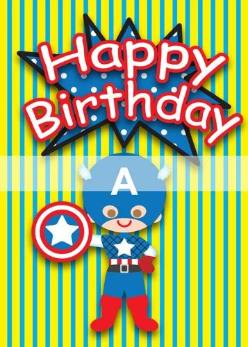 printable birthday cards superhero printable clipart digital pdf file superhero 5 x 7 inch