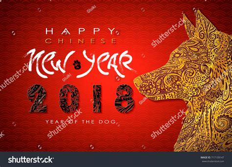 new year 2018 zodiac new year 2018 zodiac stock vector 717139147