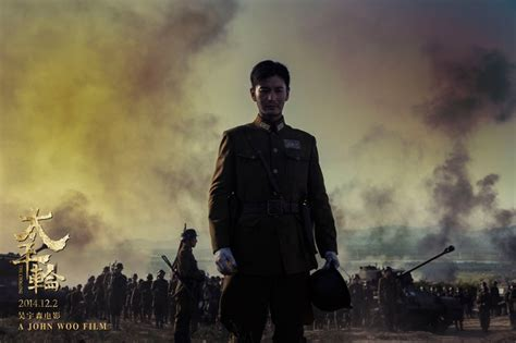 merrick the vire chronicles a new trailer for john woo s the crossing part 1