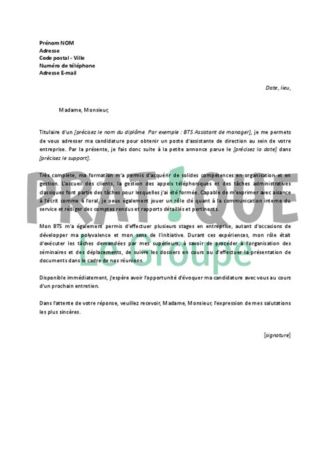 Modèles Lettre De Motivation Travail Lettre De Motivation Premier Emploi Assistant De Direction Application Cover Letter