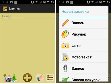 Приложение для андроид совкомбанк