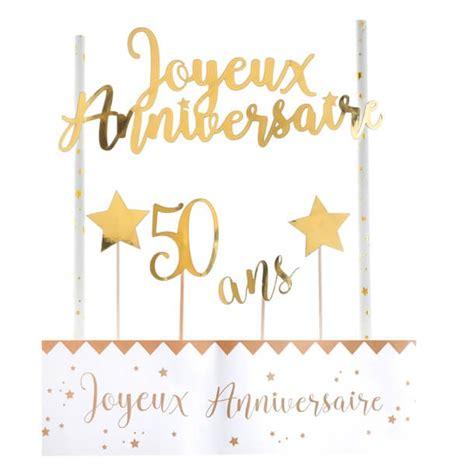 Decoration Anniversaire 50 Ans by Anniversaire 50 Ans