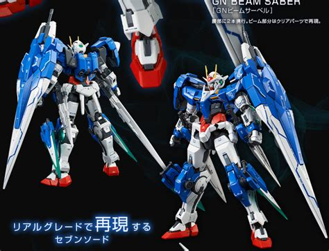 P Bandai Rg Oo Gundam Seven Sword gundam p bandai rg 1 144 00 gundam seven sword