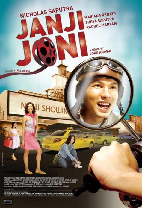 film komedi indonesia wikipedia berkas janjijoni jpg wikipedia bahasa indonesia