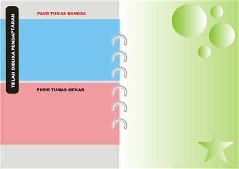 Background Brosur | deahmed blogspot com desain background brosur pkbm