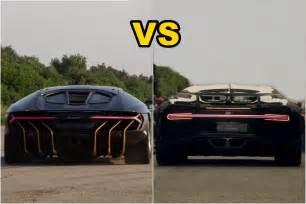 Lamborghini And Bugatti 2017 Lamborghini Centenario Vs 2017 Bugatti Chiron