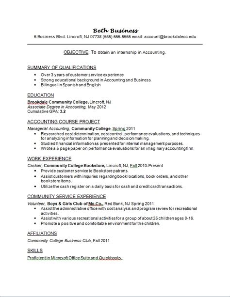 Resume Exles Business Student Resume Sles Career Connoisseur