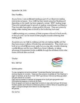 Accelerated Reader Parent Letter Uk Parent Letters A Letter And Quizes On