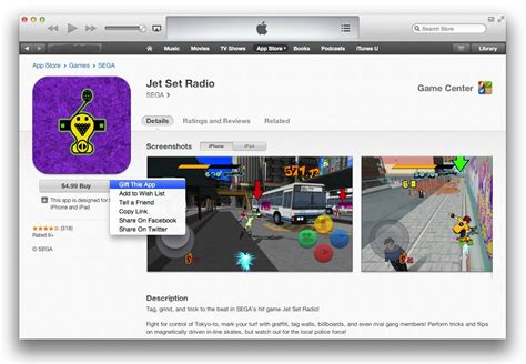 Itunes Gift Card Custom Amount - apple re launches app gifting with a new custom delivery option