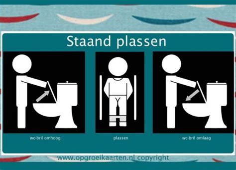 pictogrammen toilet bezoek dagritmekaarten gratisbeloningskaart nl