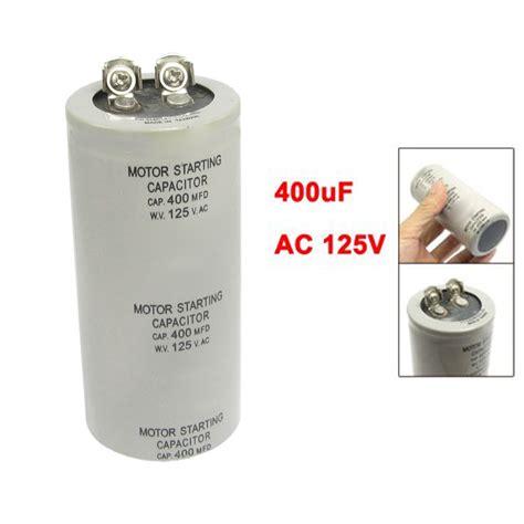 need of capacitor in motor motor start up capacitor gray 400uf ac 125v for washing machine t8 ebay