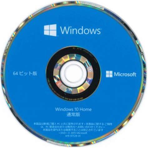 install windows 10 z170 frontierサポートページ 187 blog archive 187 frgbシリーズ ドライバディスク