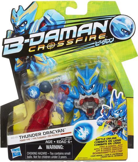 b daman figure takara tomy b daman figure crossfire thunder dracyan b
